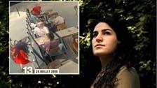 فرانس:خاتون کو تھپڑ مارنے کی پاداش میں ایک شخص کو چھ ماہ قید