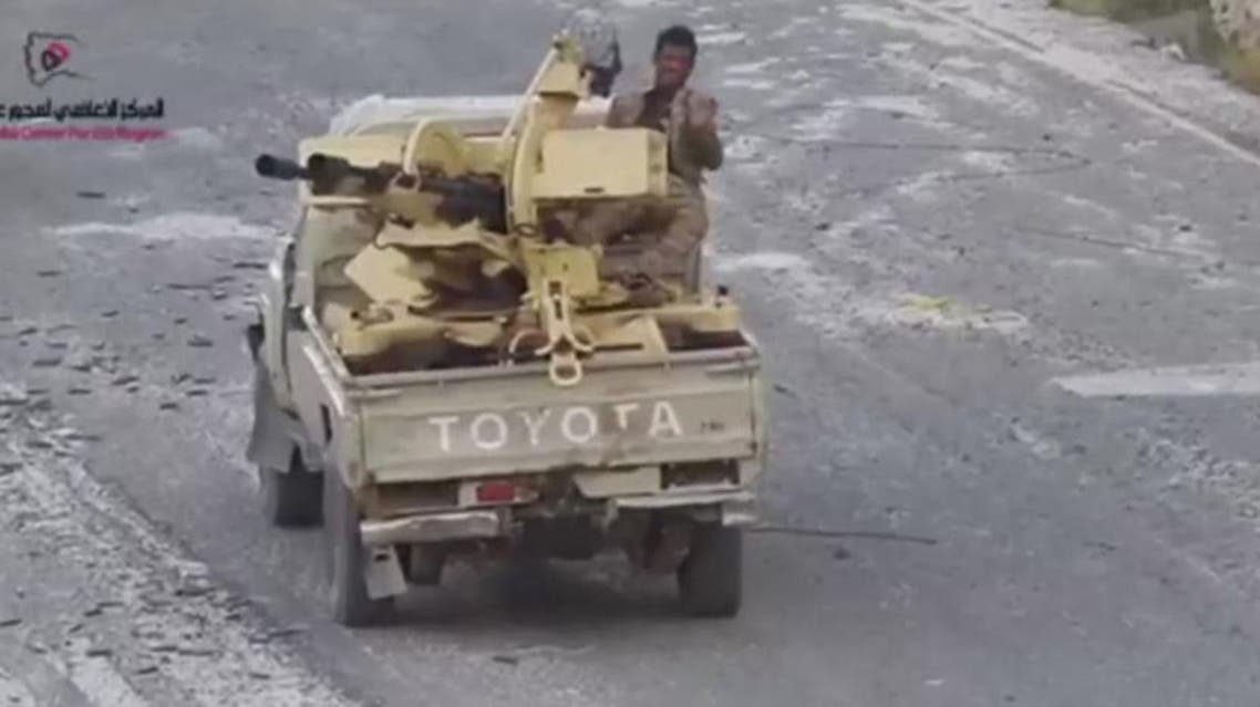Yemen (Screen grab)