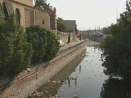 منظمة حقوقية: الحكومة العراقية تسيء إدارة أزمة المياه