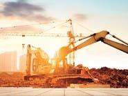 2.4 تريليون دولار مشاريع قيد التنفيذ بدول مجلس التعاون