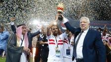 """الزمالك يلجأ إلى """"كاس"""" بسبب لقب نادي القرن الأفريقي"""