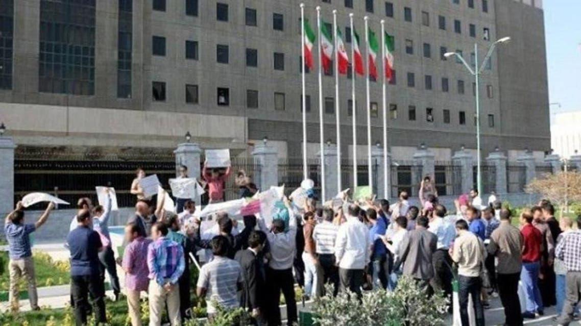 Iran, CFT
