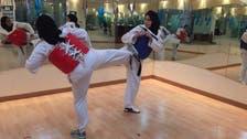 IN PICTURES: Saudi women practice martial arts for self-defense