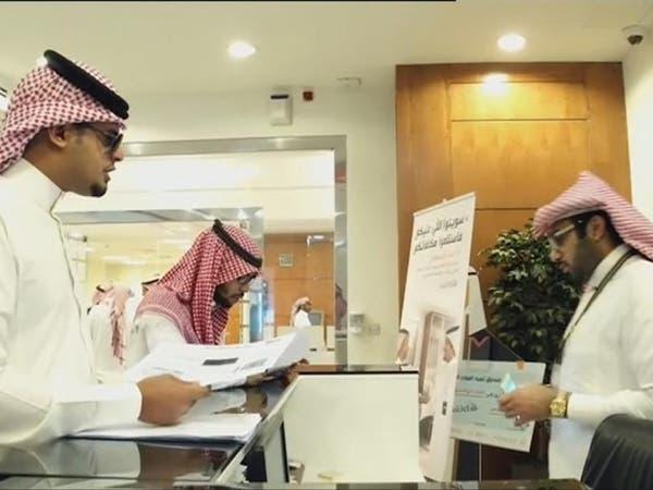 تراجع معدل البطالة في السعودية إلى 12.8% بالربع الثالث