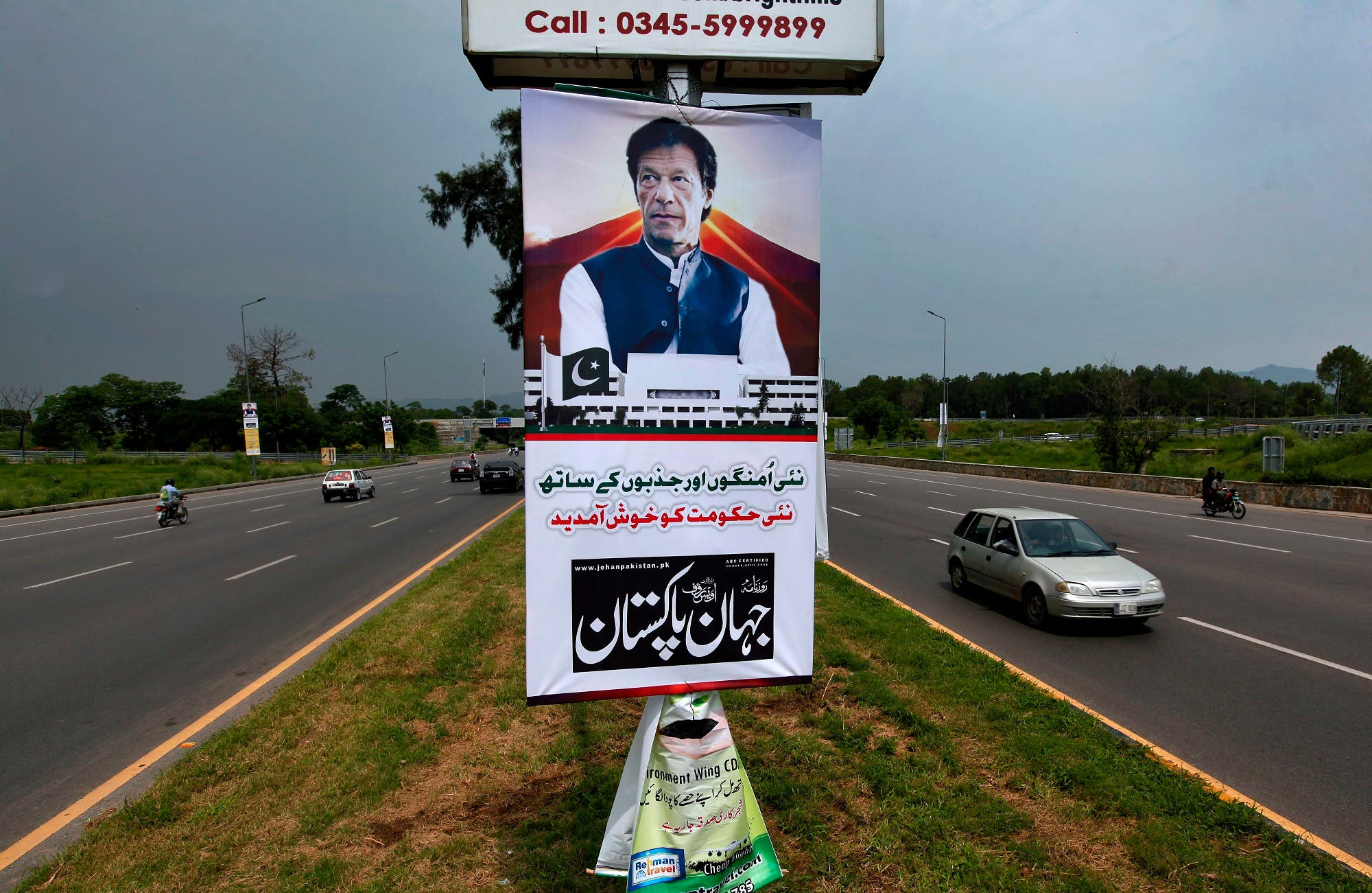 A poster with images of Imran Khan is displayed at a highway in Islamabad on Aug. 18, 2018. (AP)