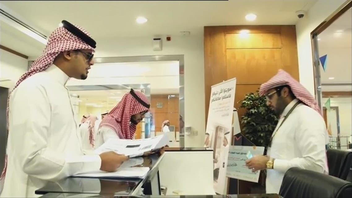 تقرير البطالة بالسعودية