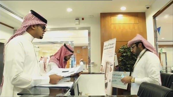 انخفاض معدل البطالة في السعودية إلى 11.8% بالربع الأول