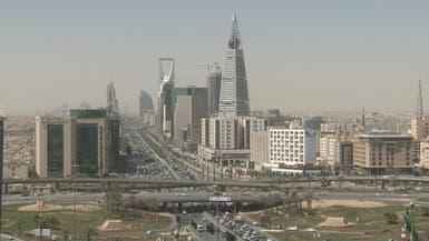 صندوق الثروة السعودي: تعيين أكثر من 300 موظف في 2020