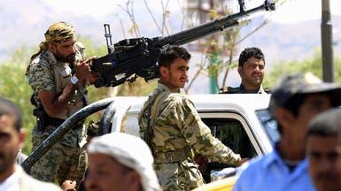 مركز حقوقي: قصف الحوثي مدرسة بتعز جريمة مكتملة الأركان