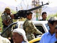 التحالف: خروقات الحوثي بلغت 100 خلال 24 ساعة