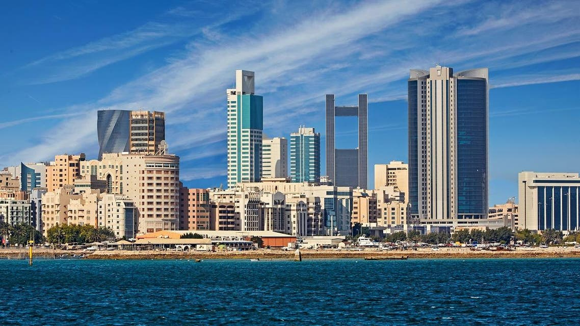Kingdom of Bahrain (Shutterstock)