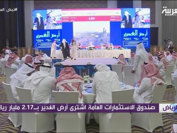 """أكبر صفقة عقارية بالسعودية..PIF يشتري """"أرض الغدير"""""""