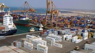 اليمن.. ميليشيا الحوثي تمنع دخول السفن إلى الحديدة