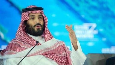 ما هي المفاجأة التي سيعلن عنها الأمير محمد بن سلمان؟
