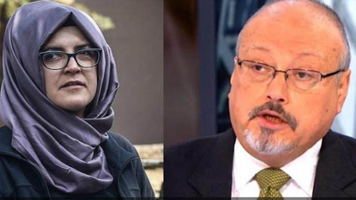 Jamal Khashoggi and Khadijah (Supplied)