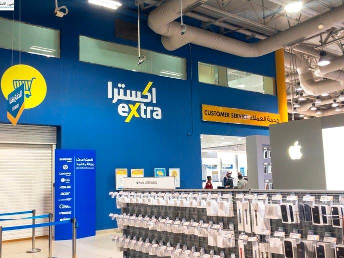 """""""أكسترا"""" تعلن أول عملية بيع لمحفظة ذمم مدينة بالسعودية"""