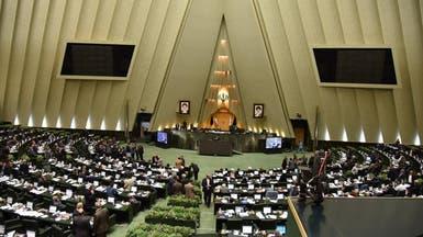 طهران ترد على واشنطن.. قانون يصنف قوات أميركا إرهابية