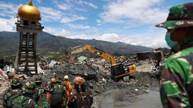 زلزال قوته 6.2 درجة يضرب شرق إندونيسيا