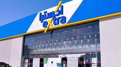 """""""أكسترا"""" تفتتح مركز ألعاب واقع افتراضي باستثمارات 10 ملايين ريال"""
