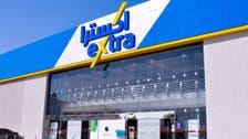 رئيس إكسترا للعربية: حصتنا السوقية زادت 20%.. ونتوقع نموا بالربع الرابع
