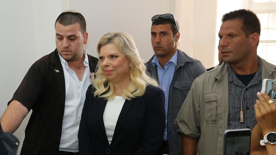 Sara Netanyahu (AFP)