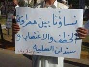 تفاعل وجدل حول اغتصاب فتاة ليبية في تونس