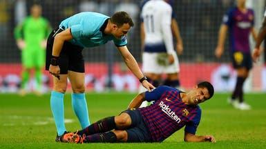 برشلونة يعلن إصابة سواريز دون تحديد مدة الغياب
