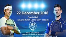 Nadal, Djokovic to contest King Salman Tennis Championship in Jeddah in December