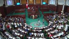 تونس.. تشتت كتل البرلمان الجديد يثير مخاوف التونسيين