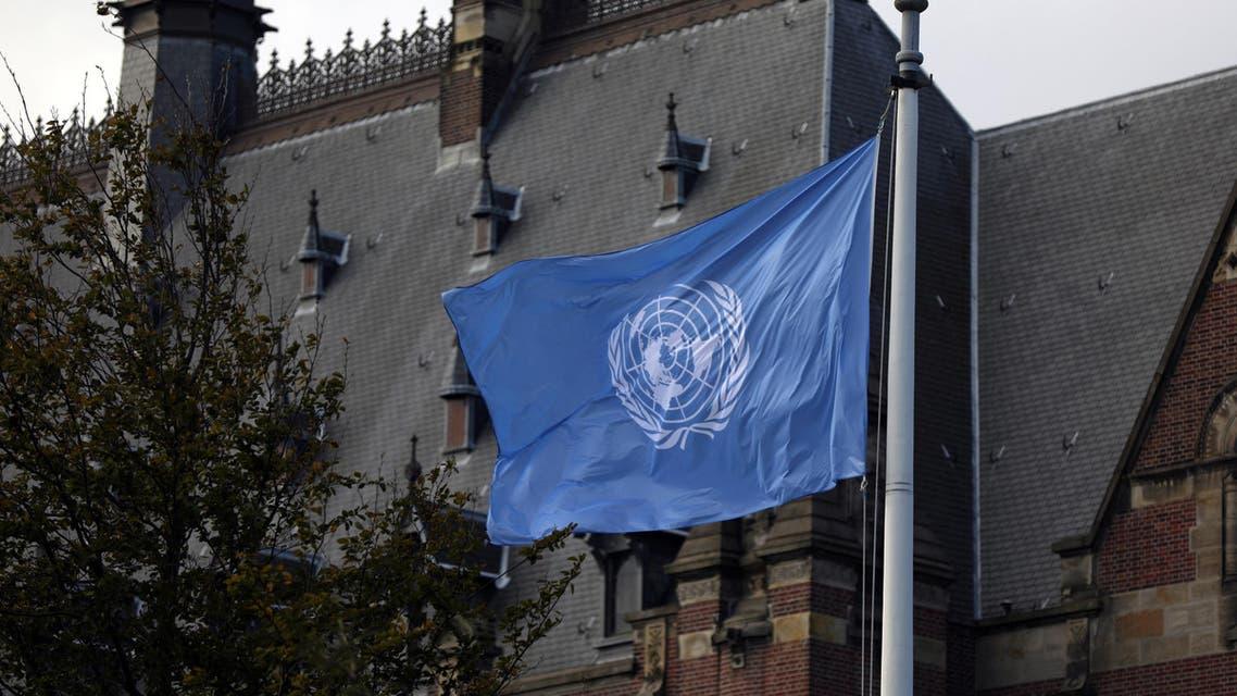 International Criminal Court is seen in The Hague, Netherlands October 1, 2018. Picture taken October 1, 2018. REUTERS/Eva Plevier