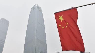 الاتحاد الأوروبي يحذر من التجسس الإلكتروني الصيني