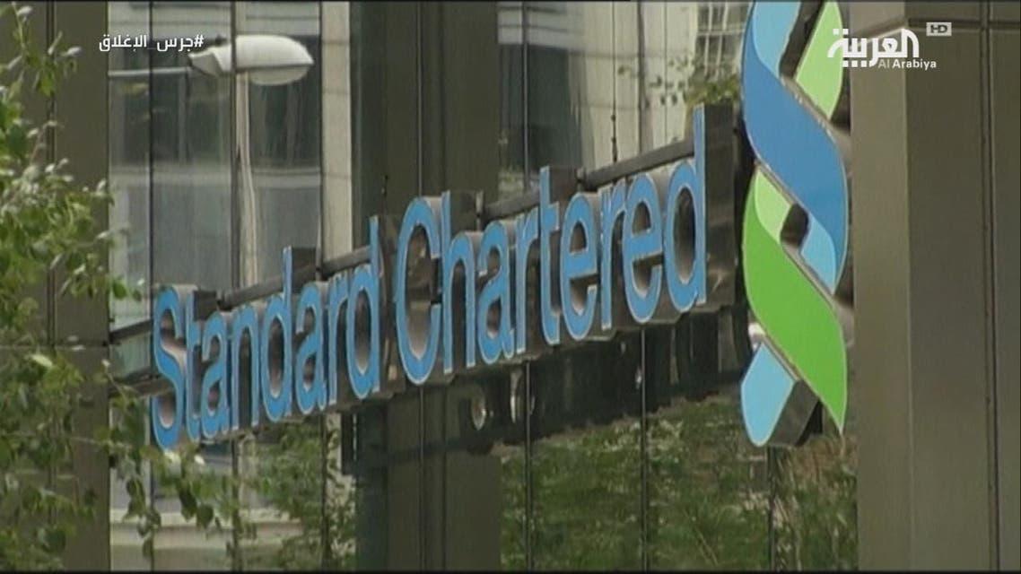 """لسلطات تتهيأ لتوجيه اتهامات جنائية ضد اثنين من الموظفين السابقين لـ""""ستاندرد تشارترد"""""""