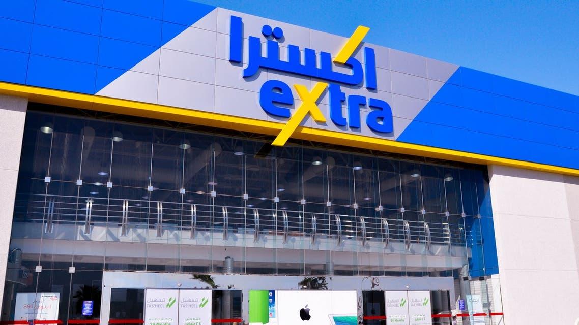 شركة اكسترا توزع.. سهم مجاني لكل 5 أسهم و1.25 ريال للسهم