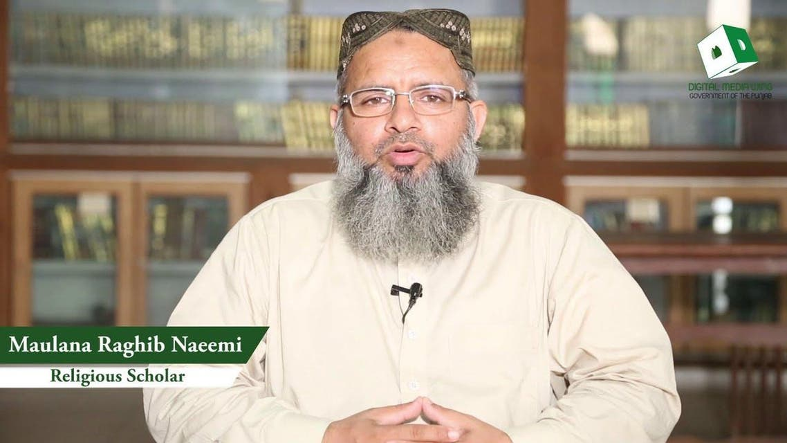 """Dr. Allama Mufti Raghib Hussain Naeemi said """"rulers must stop dragging Ulema for achieving political and administrative aims."""" (Supplied)"""