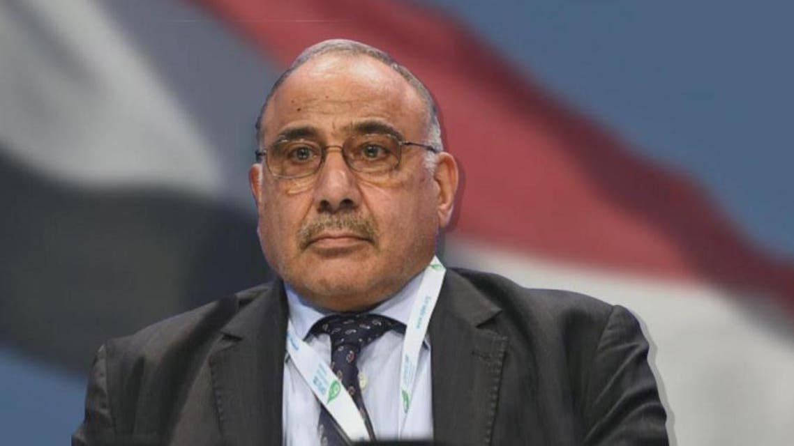 Iraqi Prime Minister Adel Abdel Mahdi (Supplied)