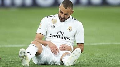 ريال مدريد يكشف إصابة بنزيمة وينتظر عودته قبل الكلاسيكو