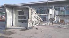 اسلام آباد ایئر پورٹ پر مسافروں کو جہاز میں منتقل کرنے والا پُل گر گیا