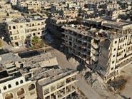 إدلب.. المنطقة العازلة شبه خالية من السلاح الثقيل