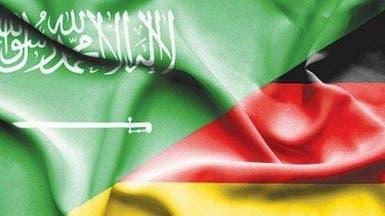 سفير السعودية لدى ألمانيا يعود لمباشرة عمله ببرلين