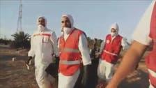 لیبیا: اجتماعی قبر سے ہاتھ پائوں بندھی 22 لاشیں برآمد