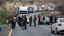 Israel army in pursuit of Palestinian who killed two Israelis
