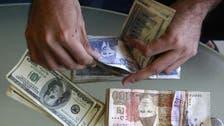 پاکستانی کرنسی کی قدر میں ریکارڈ کمی ، ڈالر 148 روپے کا ہوگیا