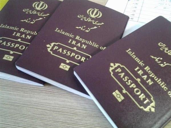 صربيا تلغي نظام الإعفاء من التأشيرة للإيرانيين