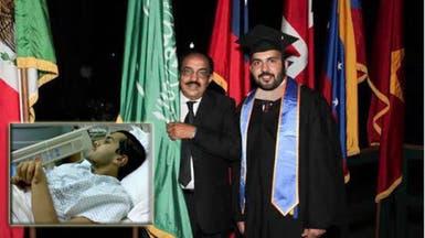 صور لسعودي مات سريرياً.. ثم حصل على الماجستير بأميركا