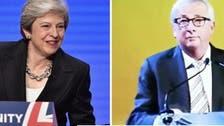 """یورپی کمیشن کے سربراہ کی """"حرکت"""" پر کانفرنس ہال قہقہوں سے گونج اُٹھا"""