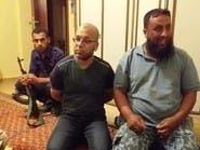 ليبيا.. اعتقال الحارس الخاص لهشام عشماوي