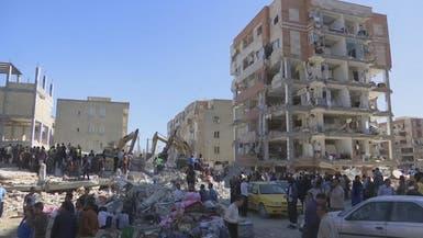 إيران تعاقب فنانين متضامنين مع ضحايا الزلزال