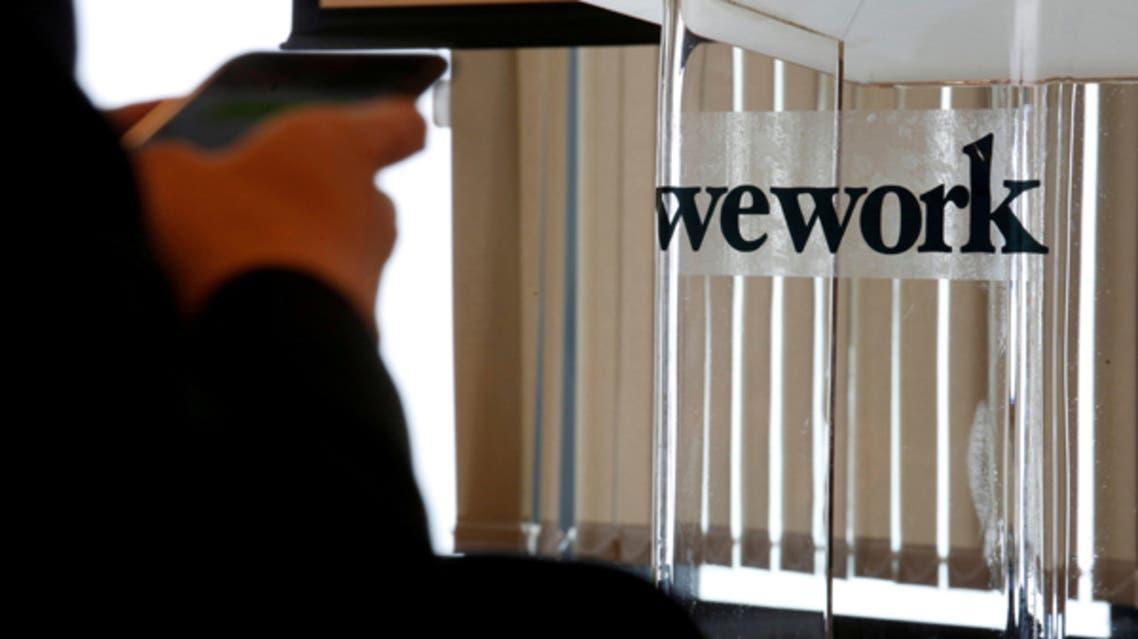 شركة wework