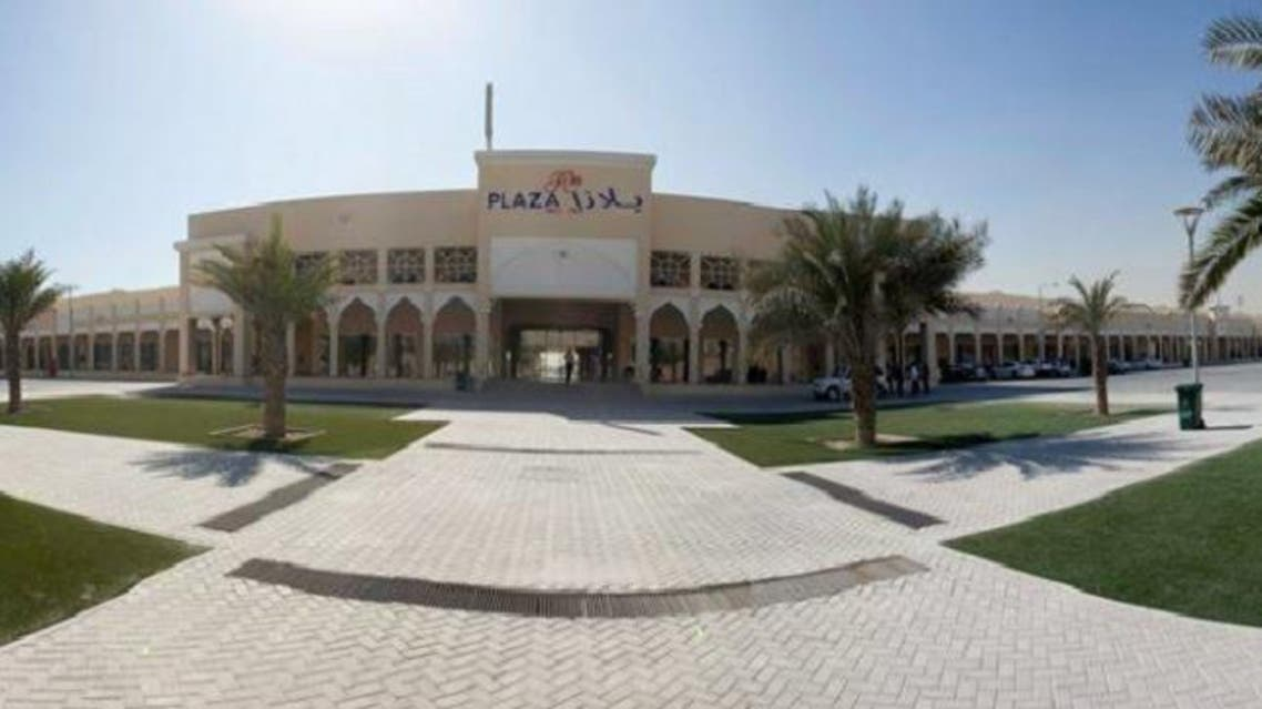 Asian Mall Qatar (Facebook/Asian Town)