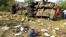 50 people dead in overnight bus crash in western Kenya